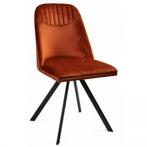 Kėdė ROUND 46x55x86h oranžinė